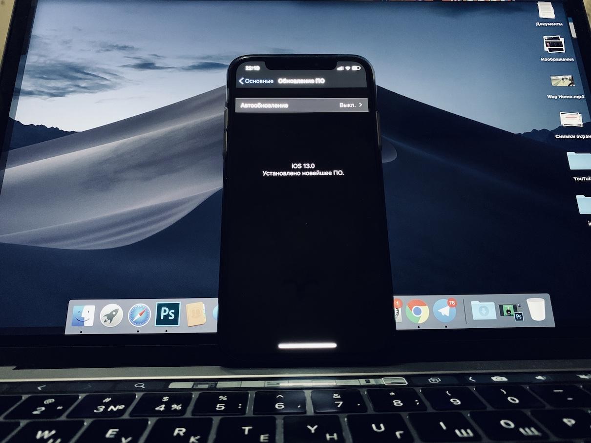 Вышли вторые бета-версии iOS 13, iPadOS, macOS Catalina, tvOS 13 и watchOS 6 для разработчиков. Обновлено: добавлен профиль для загрузки