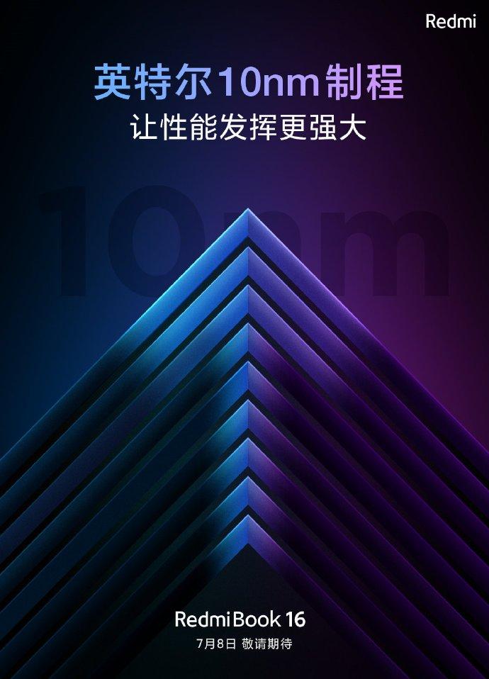 Xiaomi готовит новый RedmiBook с процессором Intel 10-го поколения