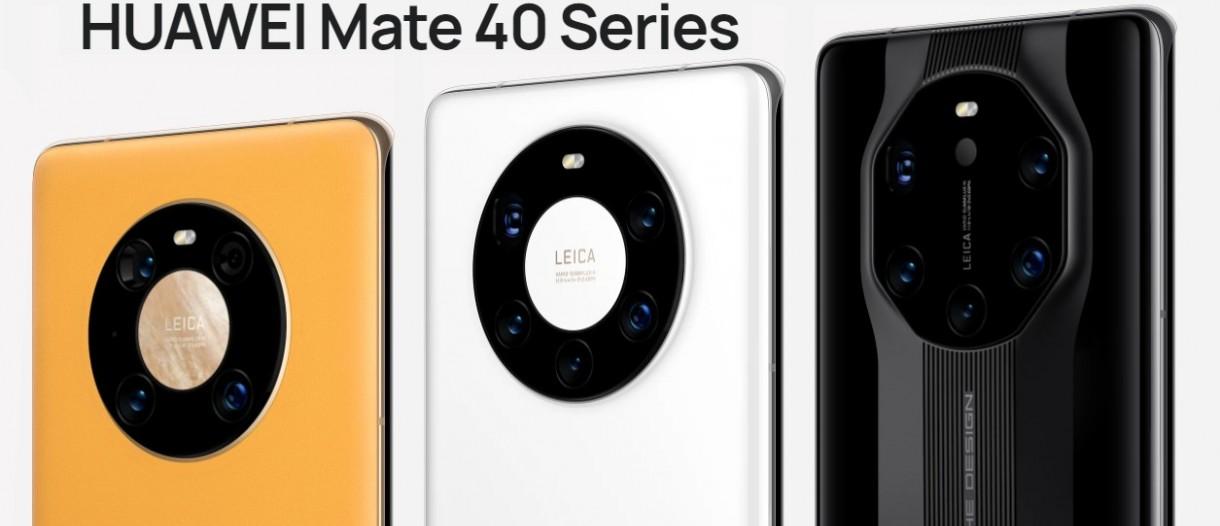 Huawei Mate 40 Pro и Mate 40 Pro+ представлены официально